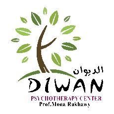 مركز الديوان للعلاجات النفسية د. منى الرخاوى