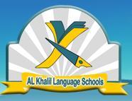 مدارس الخليل للغات