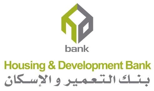 بنك التعمير و الاسكان