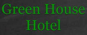 فندق جرين هاوس
