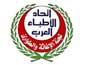 لجنة الاغاثة والطوارىء - اتحاد الاطباء العرب